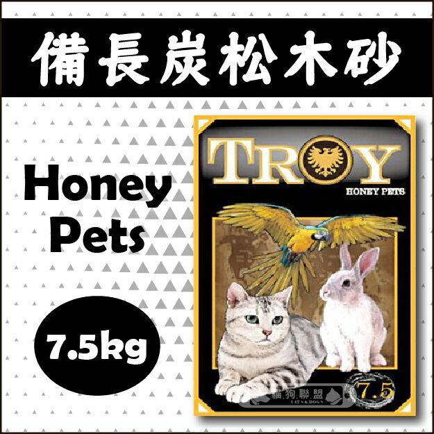 +2包免運賣場+貓狗樂園+ Honey Pets【備長碳環保木屑砂。7.5kg】2包738元 0