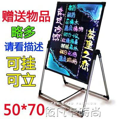 【快速出貨】電子畫板熒光板立體廣告牌發光宣傳牌led寫字板黑板展架水牌燈箱  七色堇 元旦 交換禮物