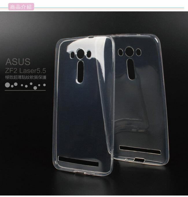Ultimate- ASUS Zenfone5 清新全透軟質手機保護套 ZF 手機背蓋 手機殼 軟殼 透明殼 清水套