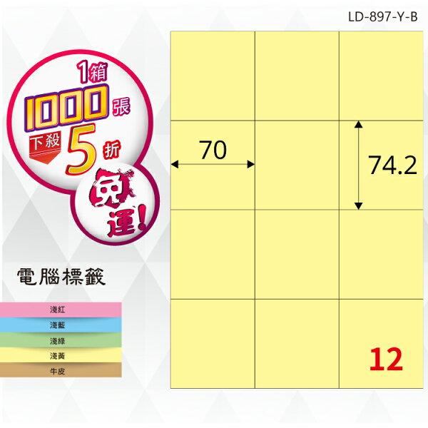 必購網:必購網【longder龍德】電腦標籤紙12格LD-897-Y-B淺黃色1000張影印雷射貼紙