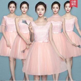 天使嫁衣【BL333C】粉色5款高貴優雅氣質短款收腰小禮服˙預購訂製款
