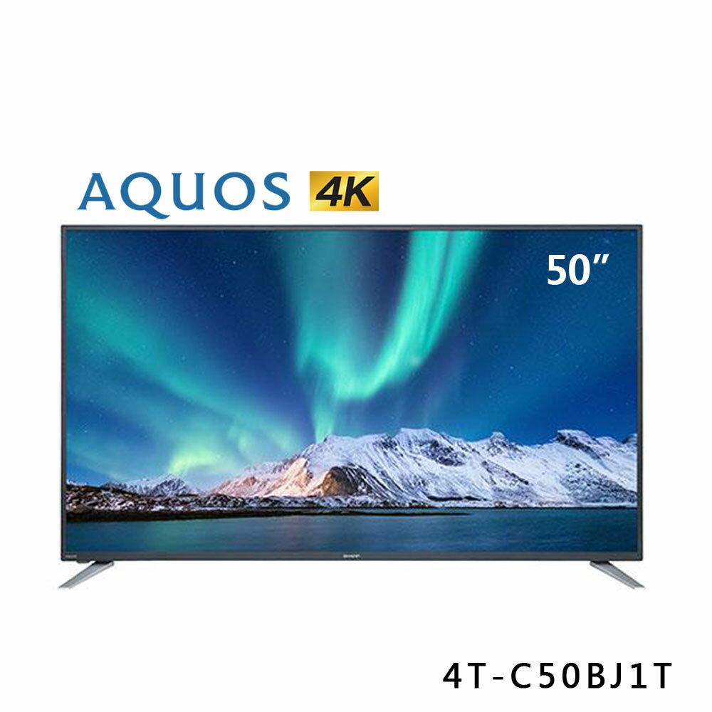 【SHARP 夏普】50型 4K UHD 智慧聯網電視(4T-C50BJ1T)