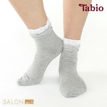 日本靴下屋Tabio 優雅柔軟花邊設計短襪 - 限時優惠好康折扣