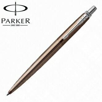 【派克PARKER】喬特系列卡萊爾褐細紋原子筆P2002129支