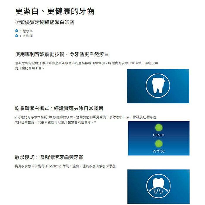飛利浦音波震動敏感電動牙刷薰衣草紫HX6721 5