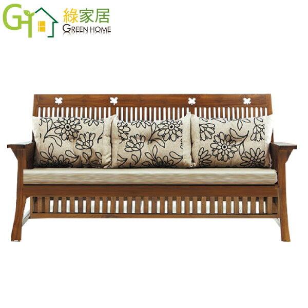 【綠家居】亞佛洛特時尚柚木實木三人椅(含椅墊&背靠枕)