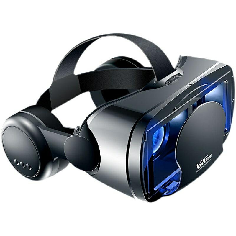 VR眼鏡 VRG新款vr眼鏡手機專用虛擬現實ar3d電影一體機全景通用體感游戲『XY21453』