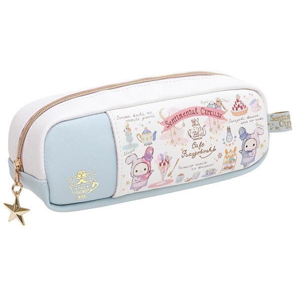 X射線【C696807】深情馬戲團 雙子星筆袋,美妝小物包/筆袋/面紙包/化妝包/零錢包/收納包/皮夾/手機袋/鑰匙包