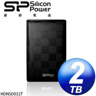 廣穎 Silicon Power Diamond D03 2TB USB3.0 2.5吋行動硬碟