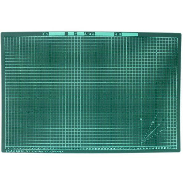 旻泉精品批發網 學校教課桌專用切割墊 信億 切割板/ 一片入{定150} 40cm x 60cm 學生課桌切割墊 MIT製