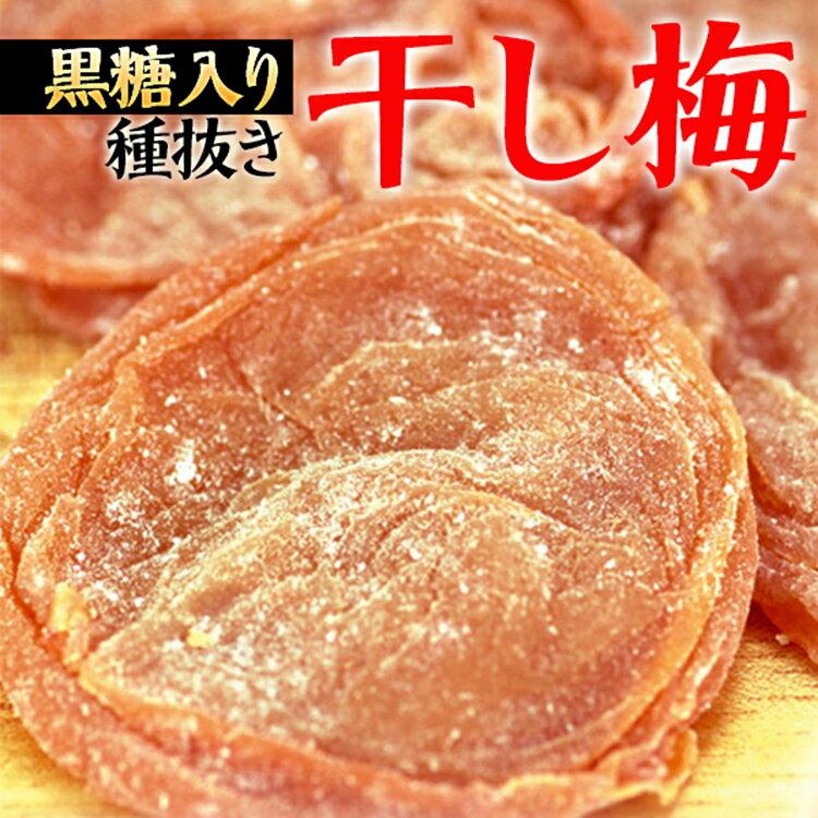 日本直送 丸福本鋪 紀州産無籽黑糖梅(100g)