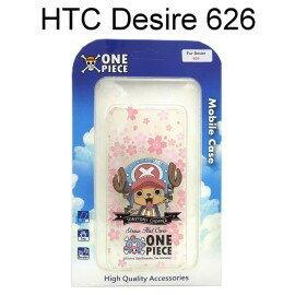 海賊王透明軟殼 HTC Desire  530 / 626 / 628 / 650 [浮雕] 喬巴 航海王保護殼【正版授權】
