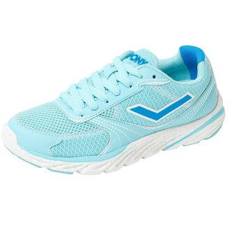 [陽光樂活] PONY START E EASY RUN 輕量慢跑鞋 女 61W1ST67PB