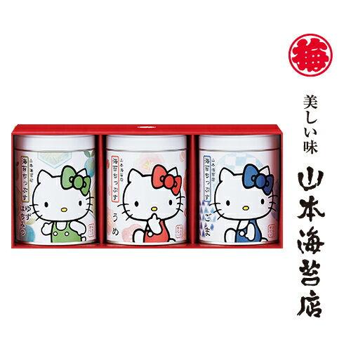 【山本海苔店】新Hello Kitty夾心海苔 三入禮盒-梅子清香(20g)+蜂蜜柚子(20g)+健康芝麻(20g)