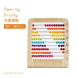 【淘氣寶寶】【美國B.Toys感統玩具】水果漫撥