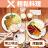 【日本伊瑪三明治機】鬆餅機 熱壓吐司機 土司機 三明治機 吐司機 麵包機 烤麵包機 帕尼尼機 點心機 烤土司機 烤肉架 烤肉機【AB235】 6