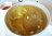 ㊣盅龐水產 ◇一品魚翅◇零售460元 / 盒 ◇排翅 魚翅 歡迎餐廳.批發.團購 優選食材 團圓 1