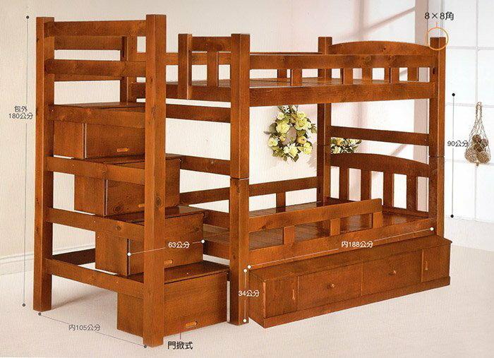 【尚品傢俱】☆特別優惠☆ K-SN-19 凱瑟琳淺胡桃色雙層床(樓梯左右可選擇)~另有親子櫃可以選購