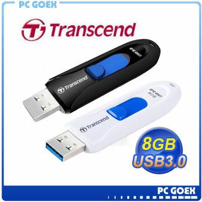 創見 JetFlash 790 8GB USB3.0 隨身碟 黑/白☆pcgoex軒揚☆