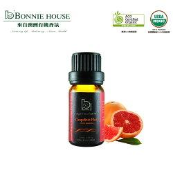 【Bonnie House】葡萄柚精油Grapefruit Pink 10ml