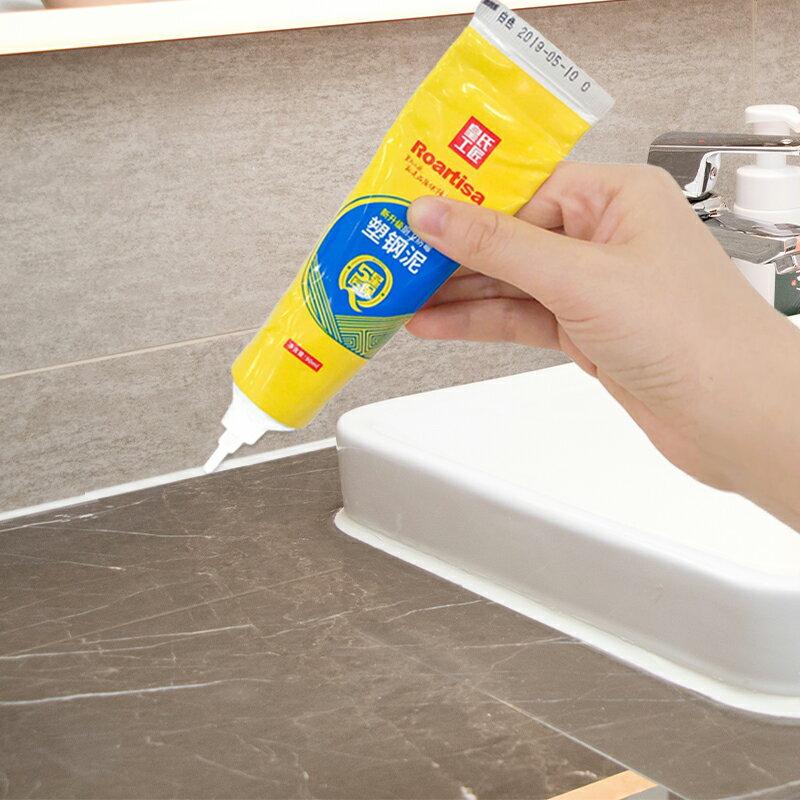 塑鋼泥 塑鋼泥陶瓷膠廚衛防霉補漏填縫玻璃膠衛生間防水膠堵漏陶瓷泥密封【xy2251】