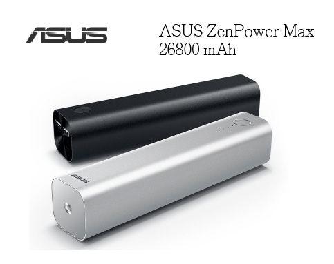 ASUS ZenPower Max 26800mAh原廠行動電源/筆電快充 黑