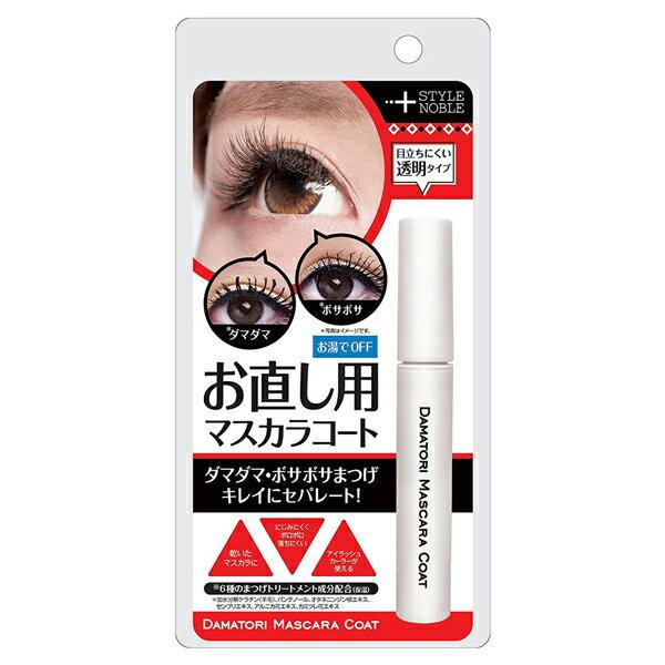 《日本製》NOBLE 結塊清除防暈睫毛雨衣 7ml 0