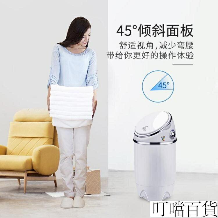 迷你洗衣機 小型單桶單筒嬰兒童家用內衣褲半全自動寶寶宿舍YYJ(速出)