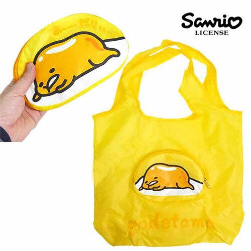 【日本進口】蛋黃哥 gudetama 拉鍊 摺疊 購物袋 環保袋 手提袋 三麗鷗 Sanrio - 058552