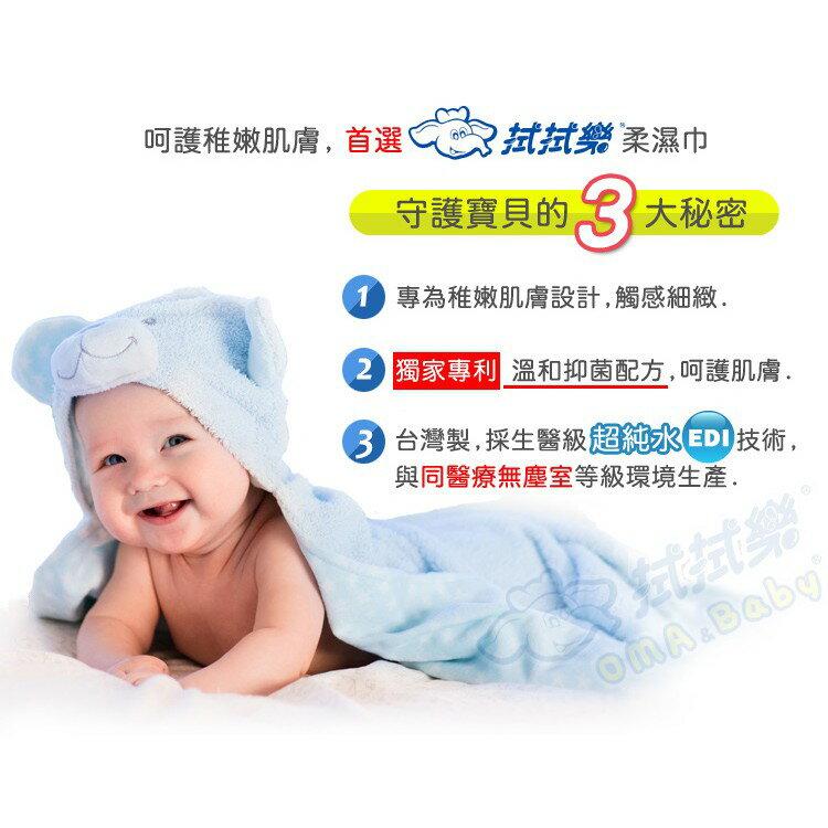 拭拭樂 環保濕巾蓋嬰兒濕紙巾(80抽X24包)-超厚超濕款/專利貼蓋