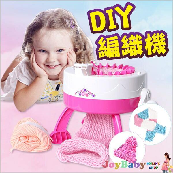 兒童DIY手搖編織機