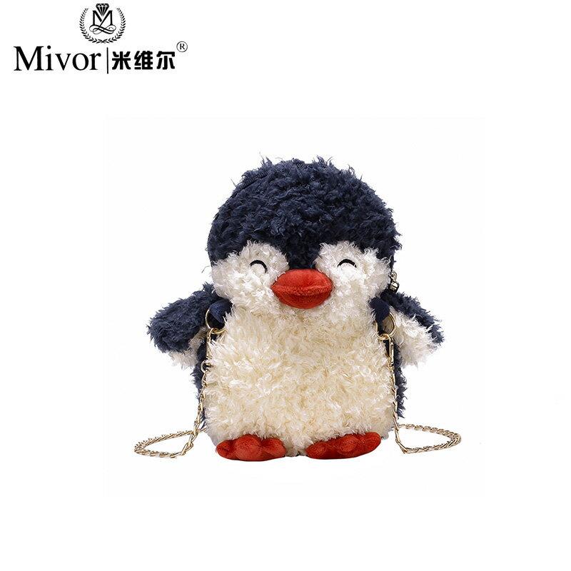 卡通毛絨鏈條小包包女可愛企鵝手機包新款韓版單肩斜背包