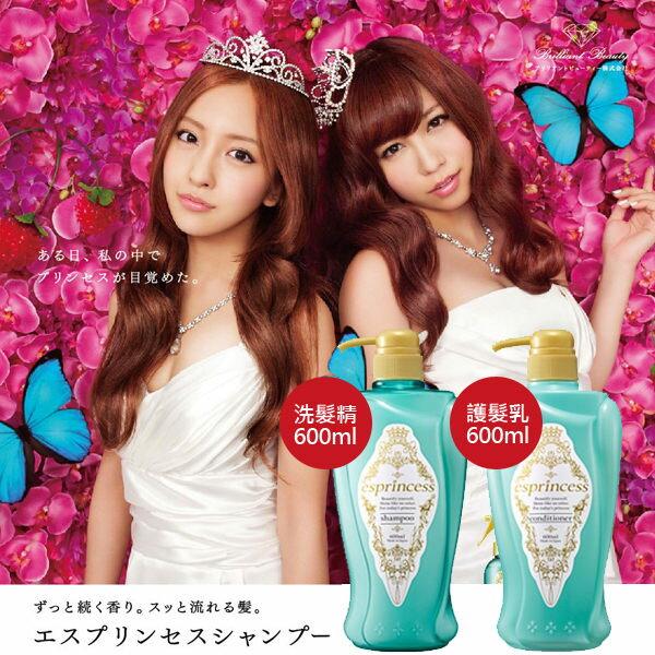 日本esprincess 玫瑰香氛精華洗髮乳/護髮乳套組 600ml*2