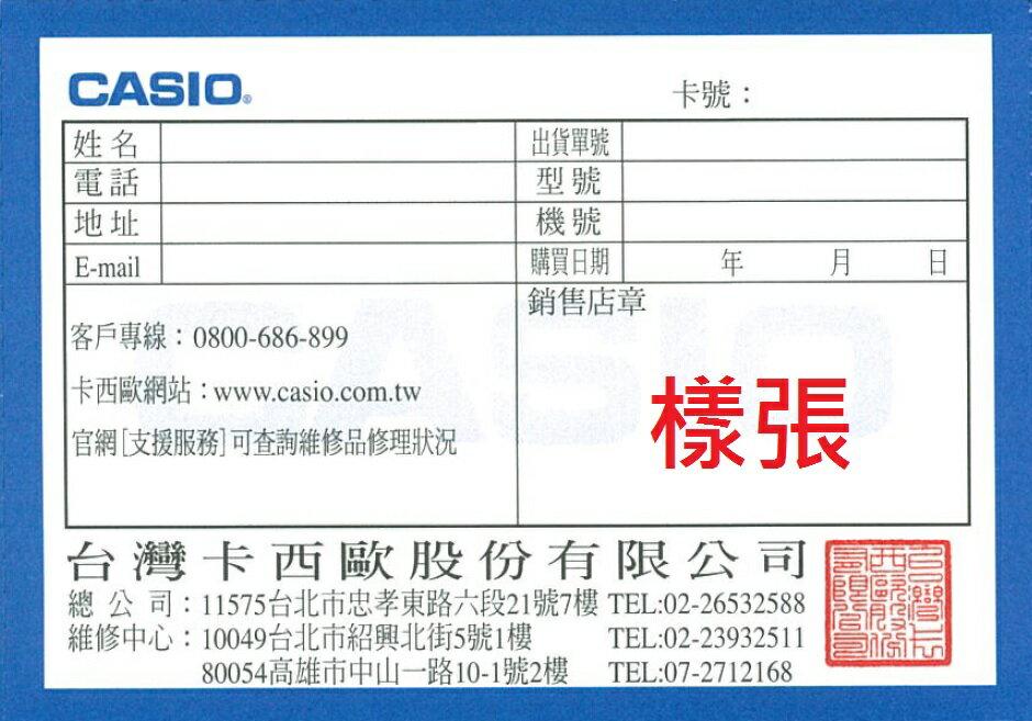 【CASIO】【10年電力】AQ-180W-7B 台灣公司貨 保固一年 附原廠保固卡
