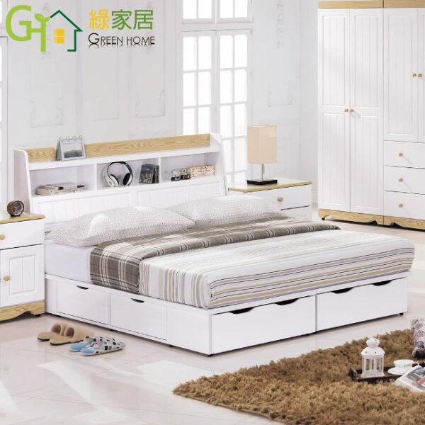 【綠家居】喬希亞時尚5尺雙色雙人收納床台組合(床頭箱+六抽床底+不含床墊)