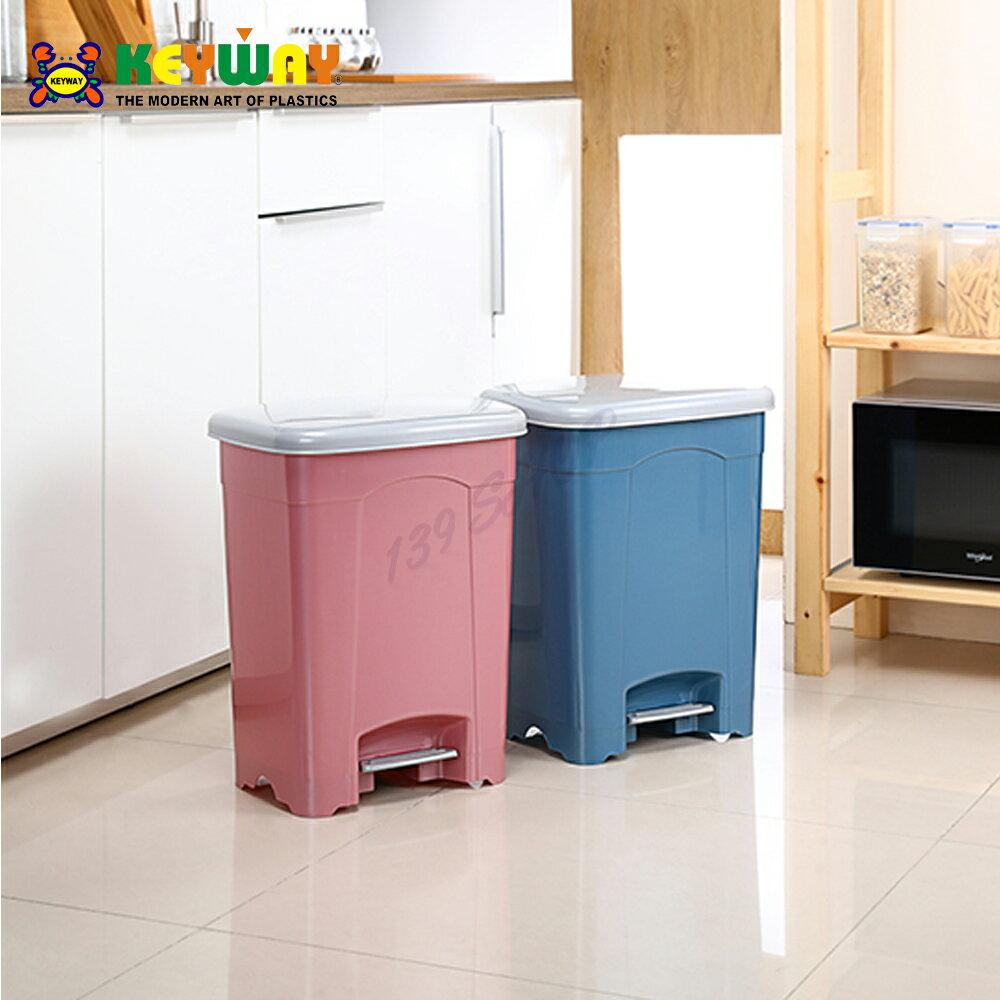 KEYWAY 聯府 現代垃圾桶(中)15L SO015 SO-015 【139百貨】