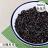銀川有機黑糙米(黑米)900g--來自花蓮的米 - 限時優惠好康折扣