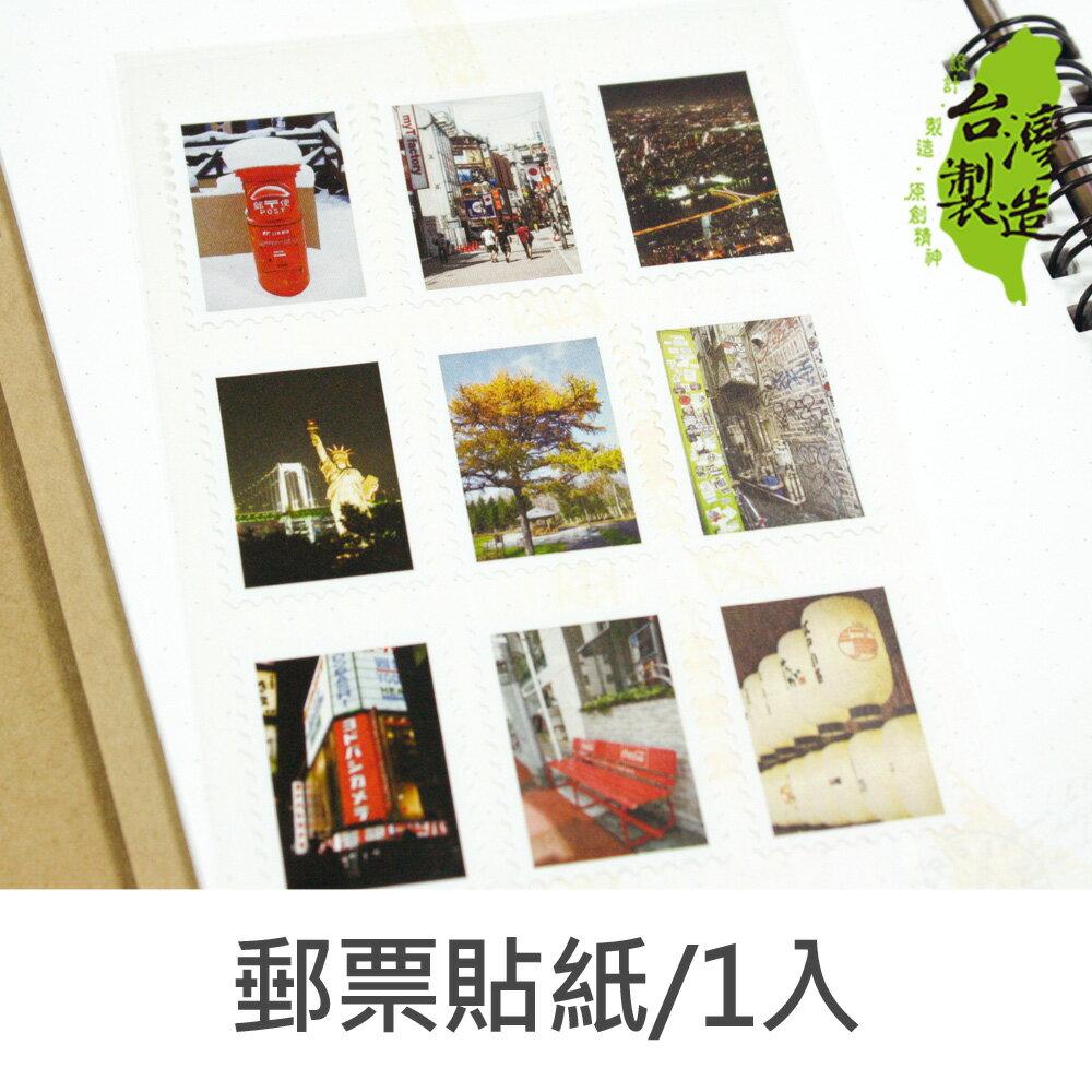 珠友 ST-30051 郵票貼紙/手帳 日誌 相冊 日記 禮品 卡片裝飾貼/1入