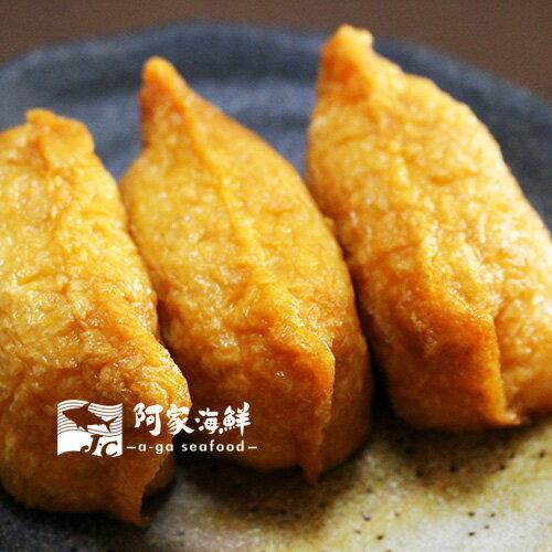 名柳四角豆皮/壽司皮(48片) 810g±10%/包