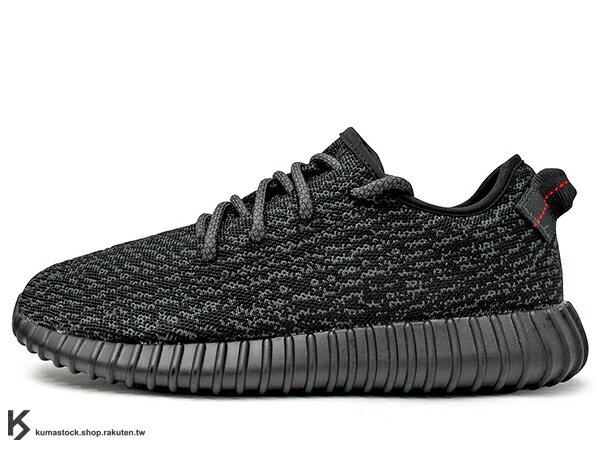 [女生尺寸] 2016 限量發售 嘻哈歌手 Kanye West 設計 adidas YEEZY BOOST 350 PIRATE BLACK 低筒 全黑 黑灰 PRIMEKNIT 飛織鞋面 PB (BB5350) !