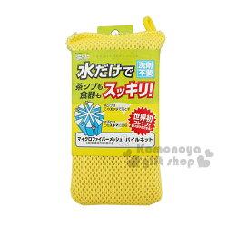 〔小禮堂〕SOWA創和 日製雙色海綿 《黃.綠》方便又實用