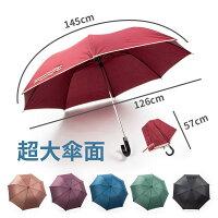 抗紫外線 兩用 雨傘 四人用雨傘 自動開傘 大傘面 彎把-加寶家居-居家生活