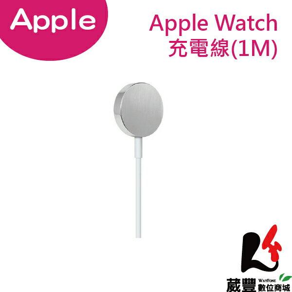AppleWatch磁性充電連接線(1公尺)【葳豐數位商城】