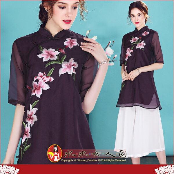 【水水女人國】~復古中國風美穿在身~沁子。古典清雅質優真絲精緻刺繡花中袖中長改良式旗袍唐裝上衣