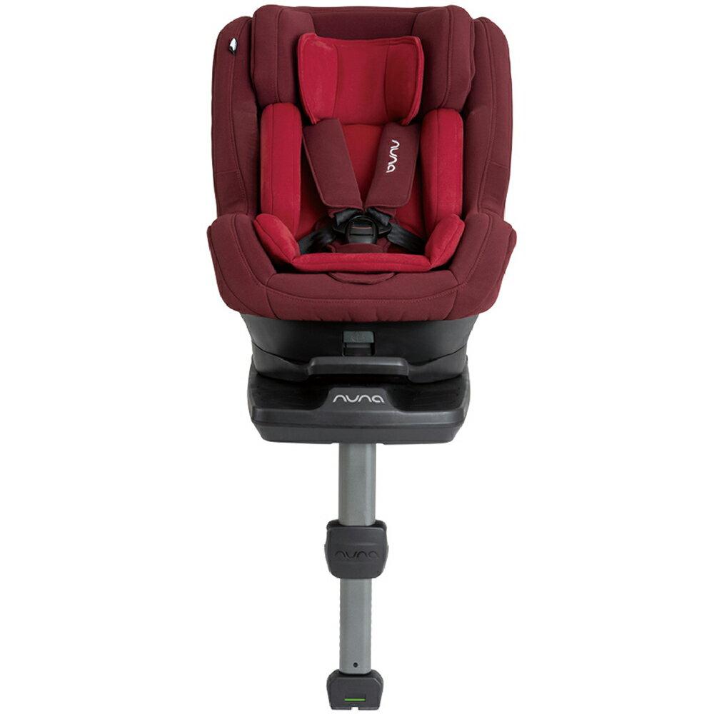 荷蘭 Nuna Rebl Plus 汽車安全座椅 (紅 / isofix 適用)