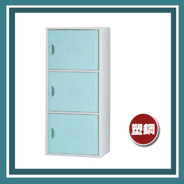 『商款熱銷款』【辦公家具】CP-3403塑鋼系統櫃文件櫃置物櫃牙白櫃體粉綠門片櫃子檔案收納