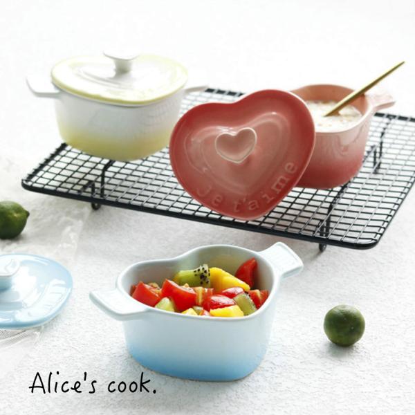Alice餐廚好物:|現貨|時尚雙耳心型附蓋烤盅零食碗組3入組
