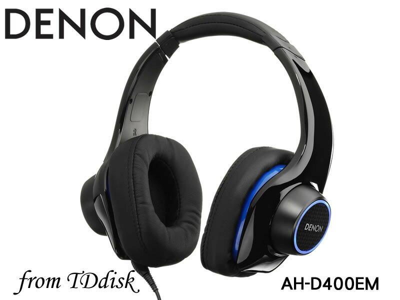 志達電子 AH-D400EM DENON AH D400 重低音 內建耳擴 耳罩式耳機[公司貨] For Apple Android 門市開放試聽