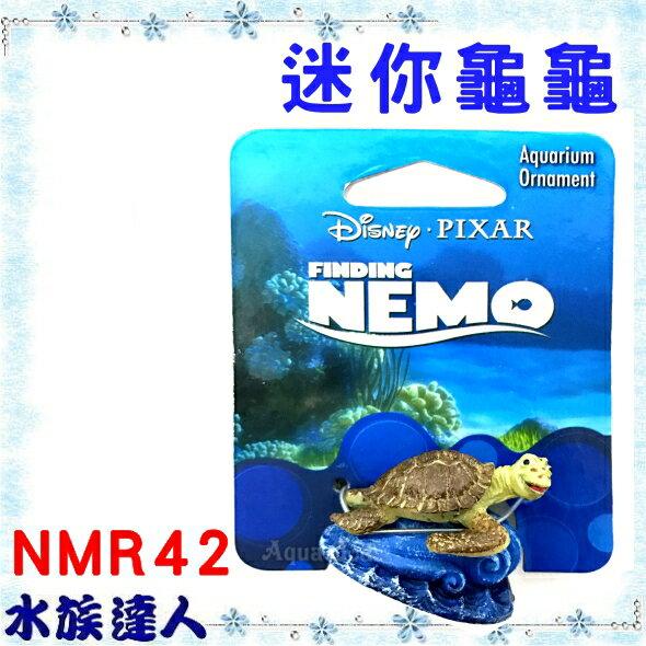 【水族達人】美國Disney迪士尼海底總動員《迷你龜龜 NMR42》PENN-PLAX 龐貝 裝飾品 公仔 授權販售