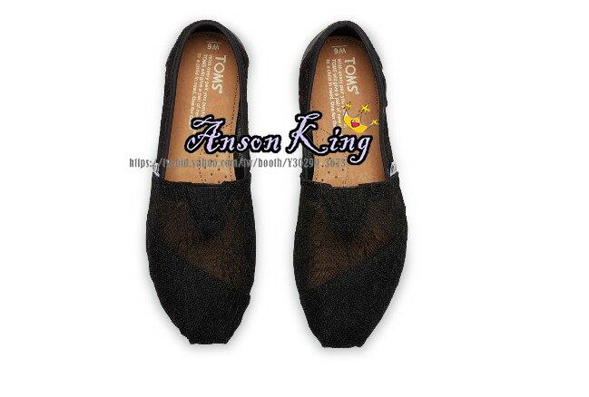 [女款] 國外代購TOMS 帆布鞋/懶人鞋/休閒鞋/至尊鞋 蕾絲系列  透花網紋 黑色 2